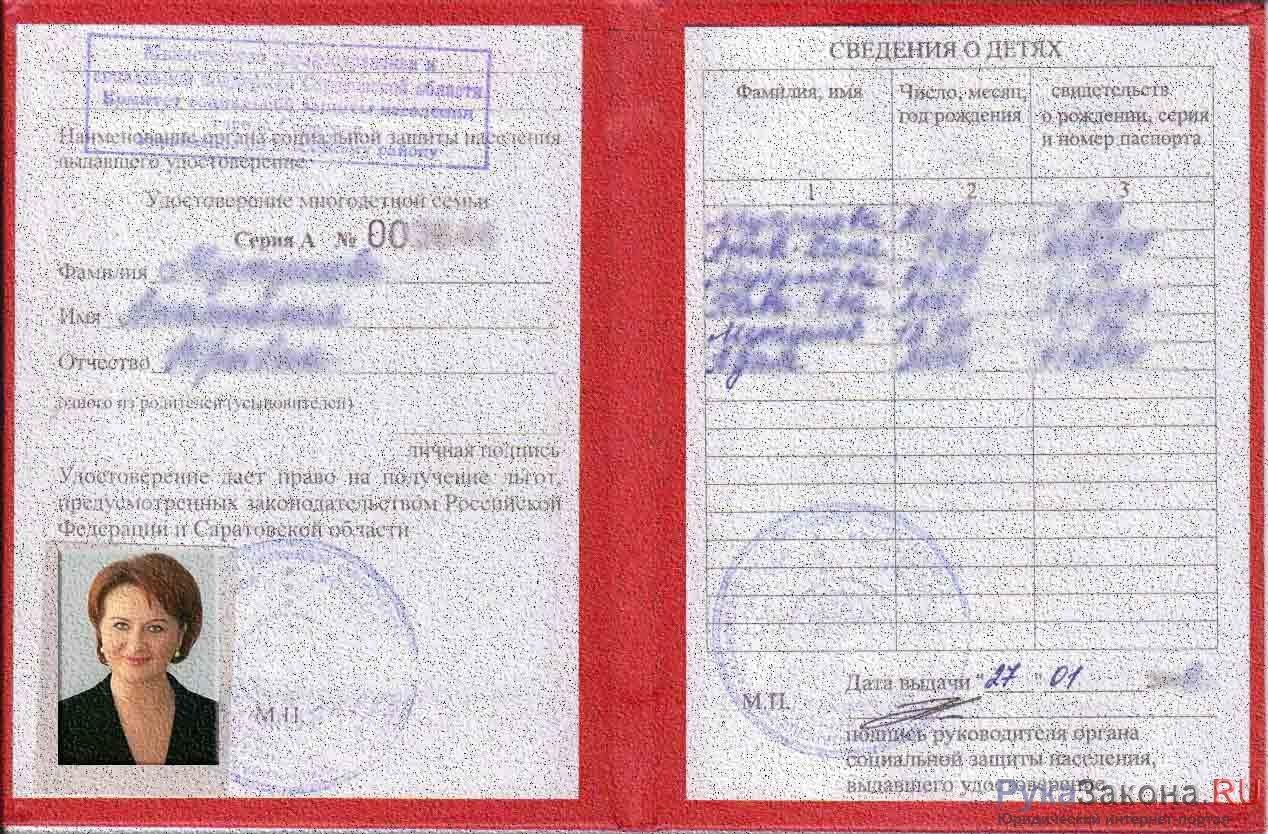 Жалоба на сотрудников дпс ростовская областная прокуратура