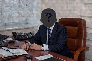 Номинальный директор судебная практика