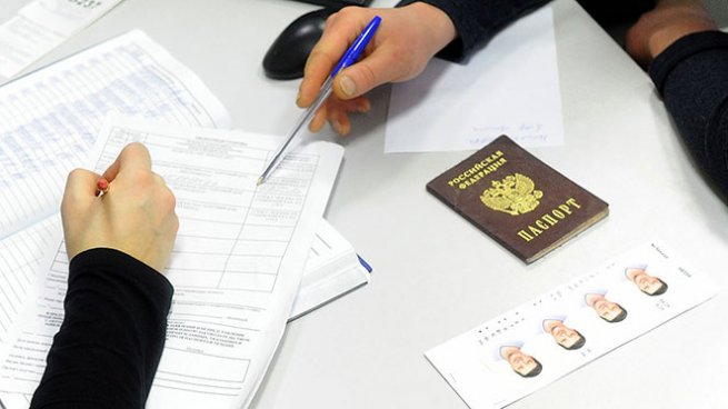 создание временного удостоверения личности