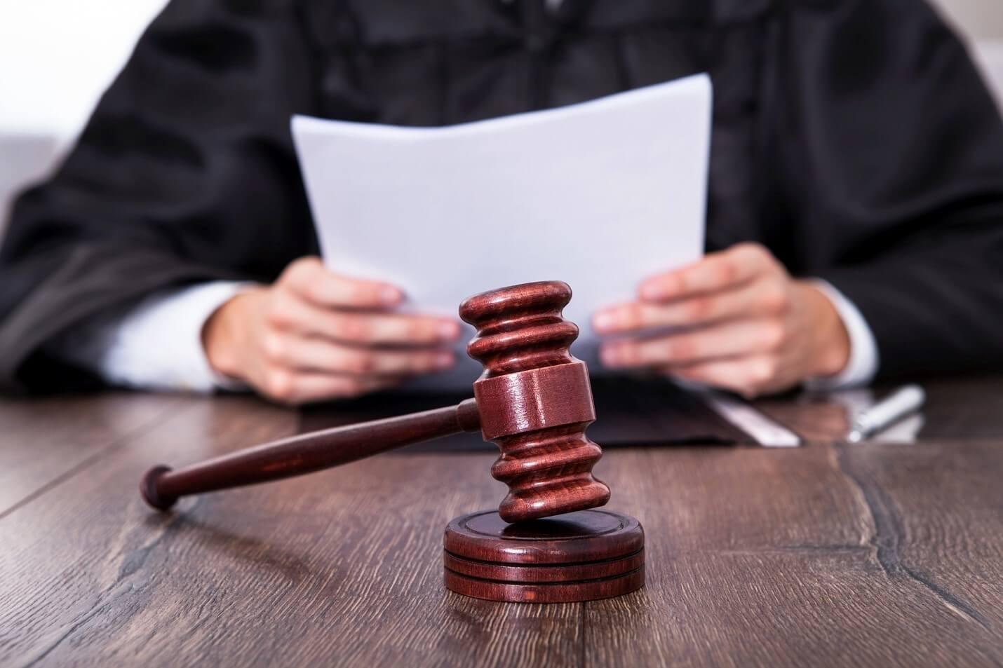 Сроки обжалования административного правонарушения