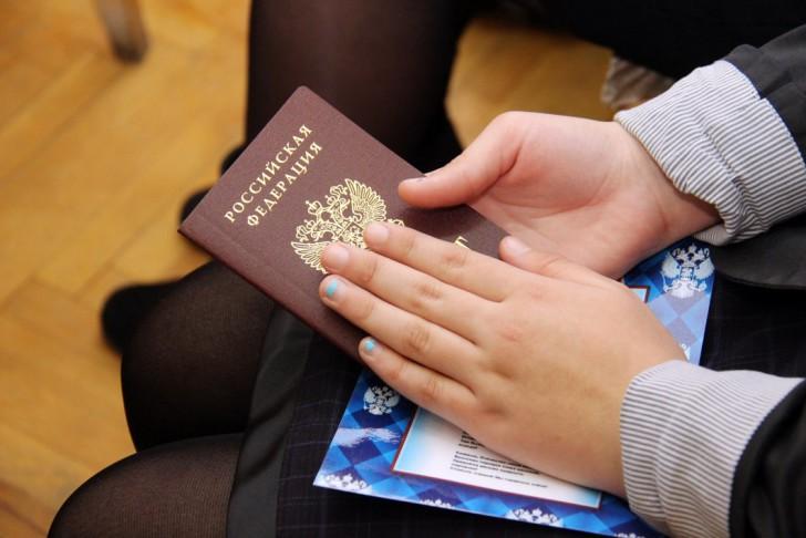 Документы подтверждающие смену фамилии при разводе