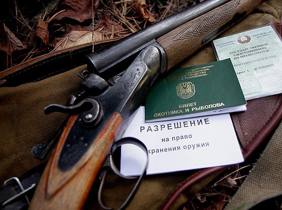 Что нужно для разрешения на охотничье оружие
