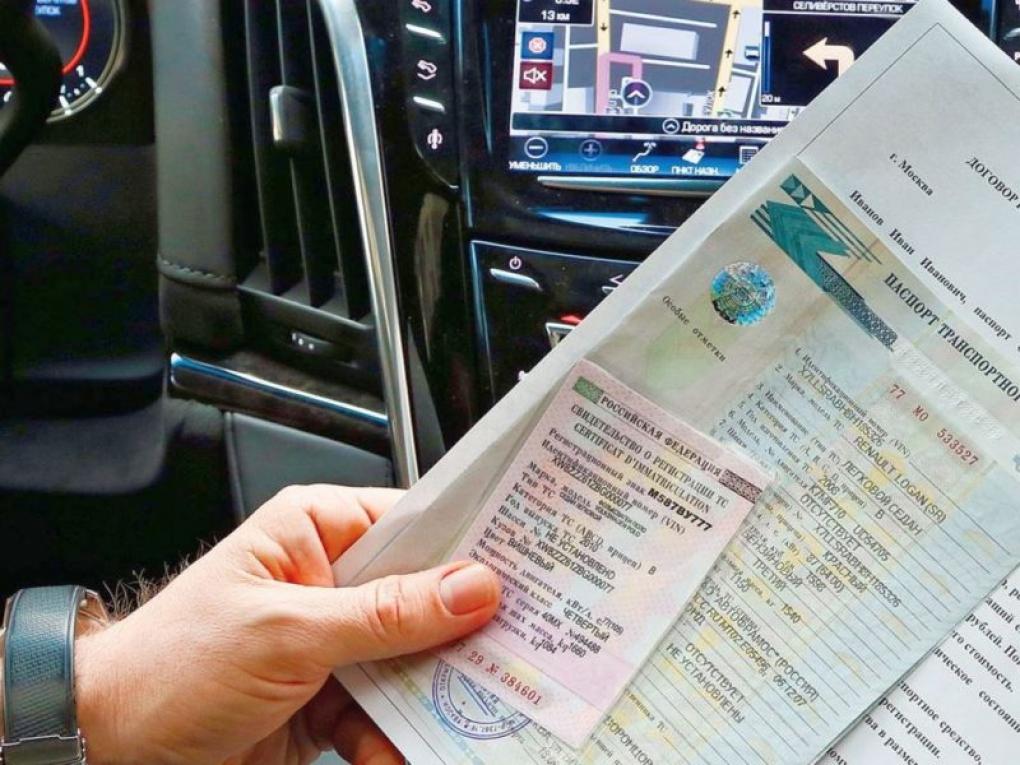 Как восстановить свидетельство о регистрации авто