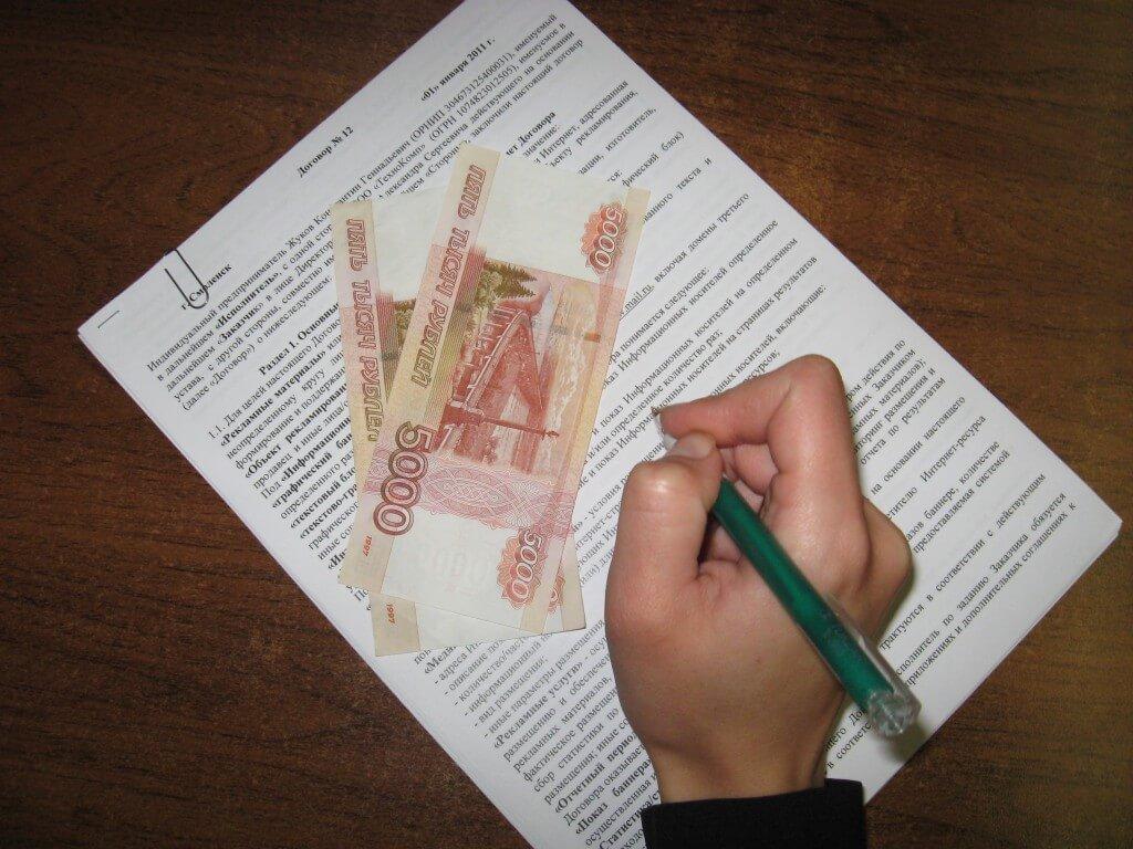 Документы на подачу на алименты без развода