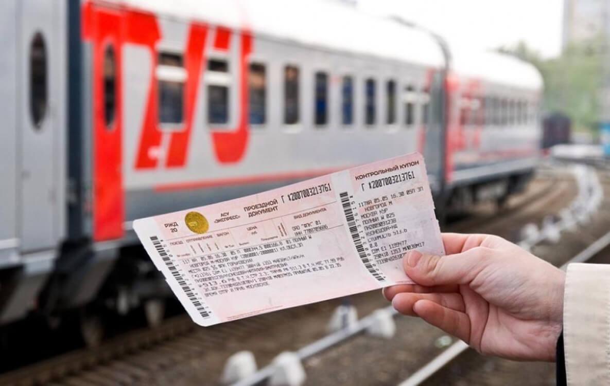 Обмен билетов ржд на другую дату в кассе