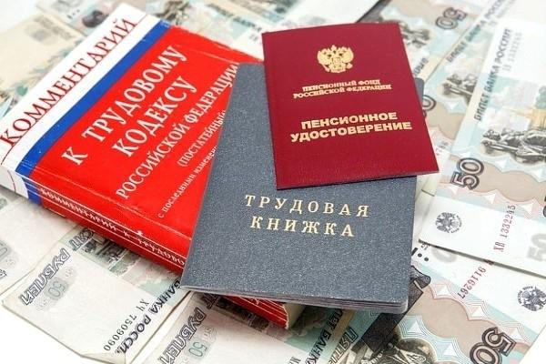 Перерасчет пенсии за советский стаж в 2019
